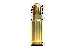Ogives SELLIER BELLOT cal.7,62x25 Tokarev FMJ 85gr /100